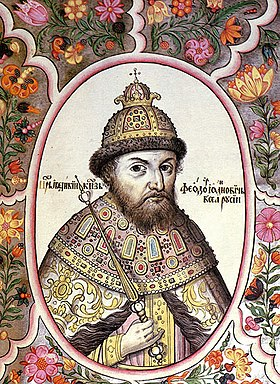 http://upload.wikimedia.org/wikipedia/commons/thumb/9/90/Tsarskiy_titulyarnik_feodor_iv.jpg/280px-Tsarskiy_titulyarnik_feodor_iv.jpg
