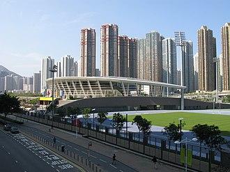 Tseung Kwan O Sports Ground - Image: Tseung Kwan O Sports Ground