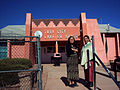 Tuba City Chapter House on Navajo Nation.jpg