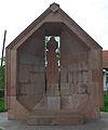 Tumanyan's grave.jpg