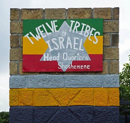 Twelve Tribes of Israel headquarters
