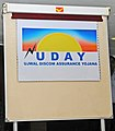 UDAY logo displayed at the signing ceremony of a tripartite MoU with the State of Uttar Pradesh on UDAY.jpg