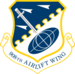 USAF - 908th Airlift Wing