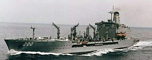 USNS Guadalupe