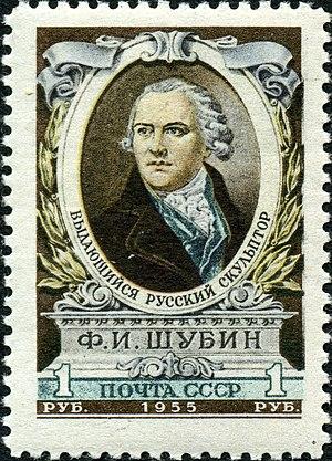 Fedot Shubin - Fedot Shubin on a 1955 Soviet postage stamp.