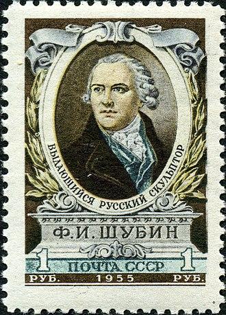 Fedot Shubin - Fedot Shubin on a 1955 Soviet postage stamp