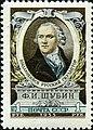 USSR stamp 1955 CPA 1856.jpg