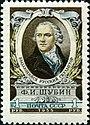 Sovetunia stampo 1955 CPA 1856.jpg