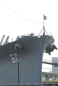 USS Alabama - Mobile, AL - Flickr - hyku (205).jpg