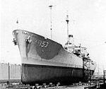 USS Compass Island (AG-153) in Avondale drydock 1977.jpg