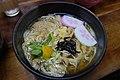 Udon noodle (13380341004).jpg