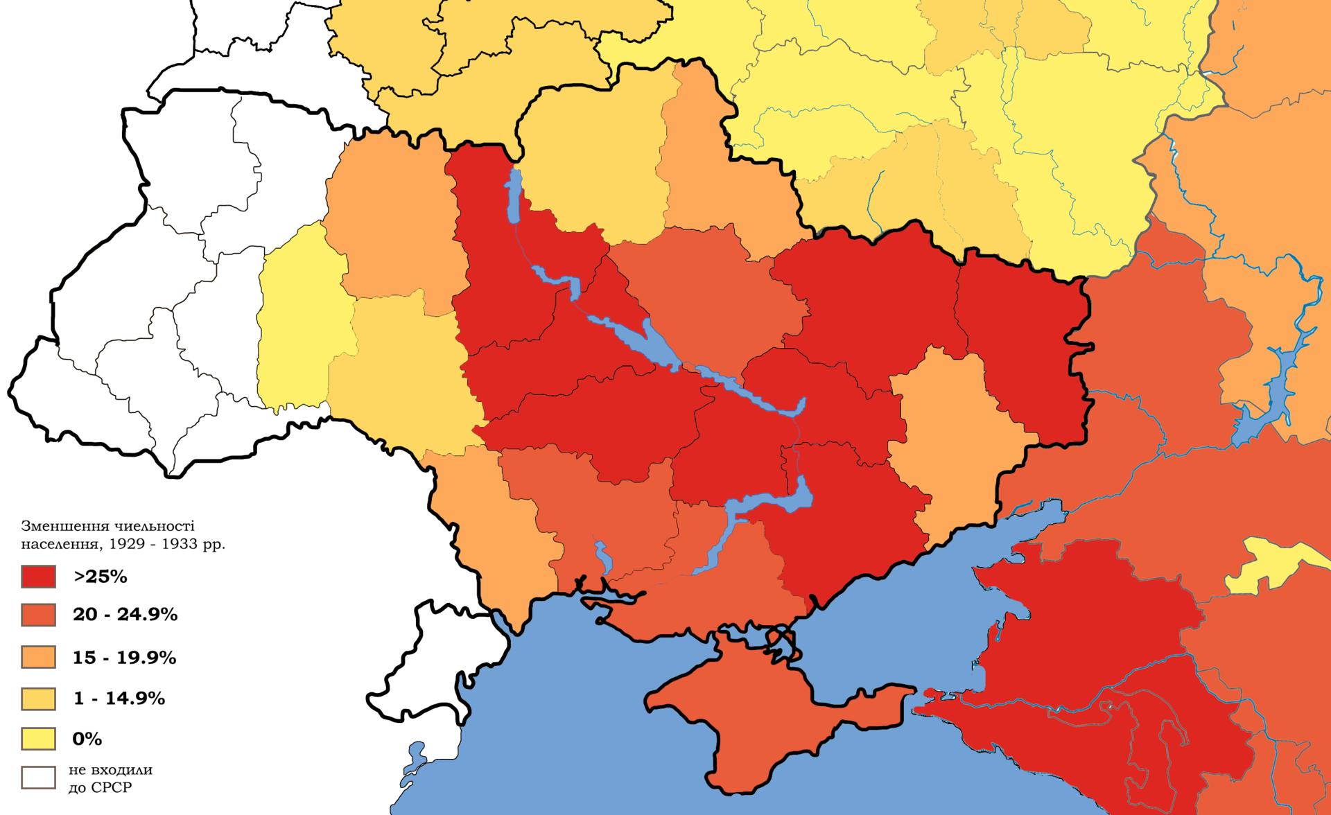 Американський штат Вірджинія визнав Голодомор геноцидом українського народу - Цензор.НЕТ 6098