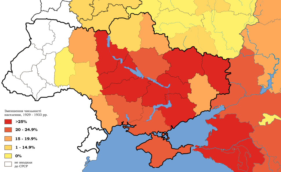 Ukraine famine map