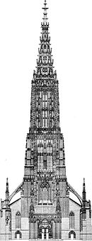 Ulm Minster tower.jpg