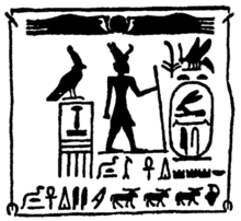 A man standing surrounded by columns of hieroglyphs.