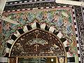 Under side gate uper side of Mai Khairiji Masjid.jpg