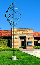 University High, Irvine, Ca - Entrance