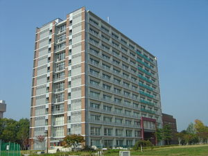 Tsukuba, Ibaraki - One of the buildings at the University of Tsukuba