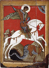 Miracle of St George and the Dragon