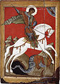 Unknow - Miracle of St George and the Dragon. Novgorod - Google Art Project.jpg