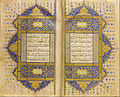 Unknown scribe - Qur'an - Google Art Project.jpg