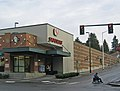 Urban grocery Wallingford Seattle (4575072075).jpg