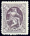 Uruguay 1894 Sc93.jpg