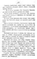 V.M. Doroshevich-Collection of Works. Volume VIII. Stage-127.png