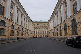 school of classical ballet in Saint Petersburg, Russia