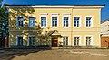 Valdai town asv2018-08 img02 Truda3.jpg