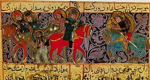 Ayyuqi - Varqa u Gulshāh