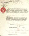 Venäjä tunnustaa Suomen itsenäisyyden.png