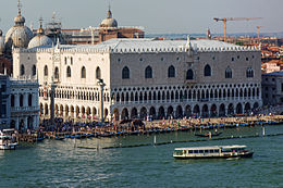 Venise - Palais des Doges vu du Giudecca.jpg