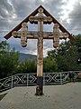 Verkhovyna-Cross.jpg