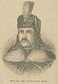 Višeslav.jpg