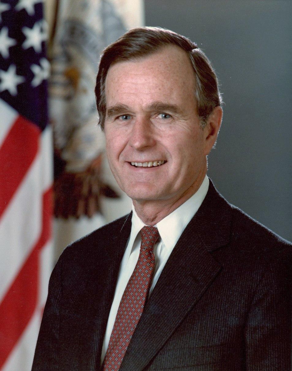 Vice President George H. W. Bush portrait
