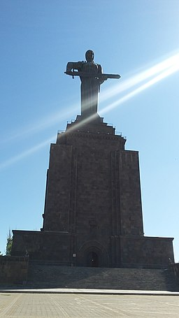 Victory Park3, Yerevan 27