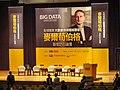 Viktor Mayer-Schönberger Big Data Forum 20140610 1.jpg