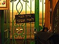 Visit a Cave of the Patriarchs in Hebron Palestine 2004 138.jpg