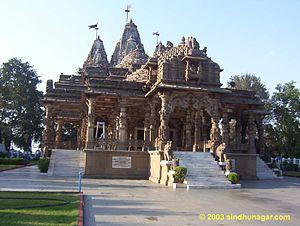 Birla Mandir, Shahad - Image: Vithoba Birla Mandir