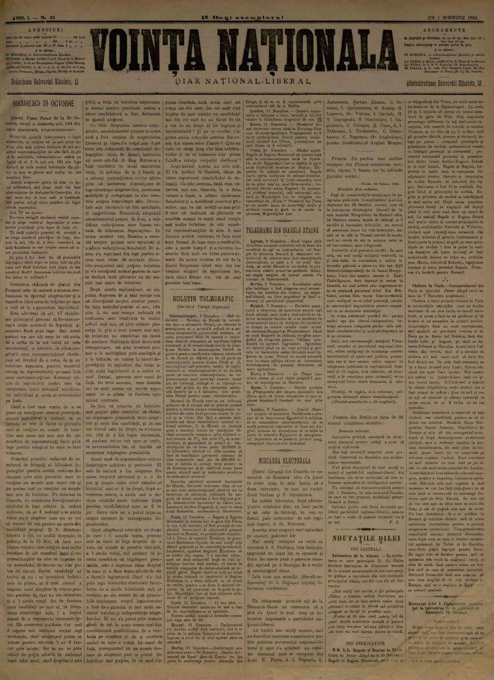Voința naționala 1884-11-01.pdf