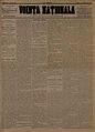 Voința naționala 1891-02-01, nr. 1897.pdf