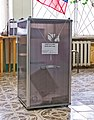 Voting-box-6806.jpg