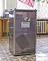 Voting-box-6806.jpg