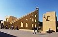 Vrihat Samrat Yantra, Jantar Mantar, Jaipur, India (SkyDreamMW).jpg