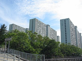 Wong Chuk Hang Estate - Wong Chuk Hang Estate