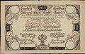 WSB 100 Gulden 1806 obverse.jpg