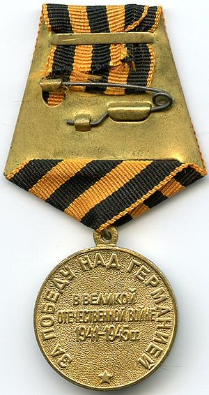 "Medal ""For the Victory over Germany in the Great Patriotic War 1941–1945"" - Reverse of the Medal ""For the Victory Over Germany in the Great Patriotic War 1941–1945"""