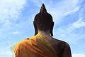Wat Yai Chaimongkol Thailand.jpg