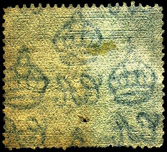 Postage stamp paper - Multiple watermark when viewed from the back of the stamp.